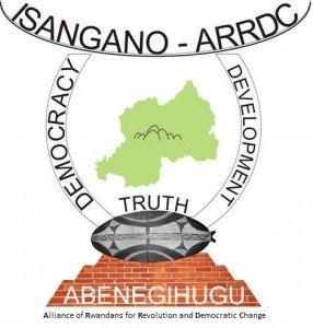 Ikirango cyacu/notre logo/Our logo isangano-arrdc-11-286x300